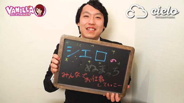 AVプロダクションCielo(シエロ)東日本のスタッフによるお仕事紹介動画