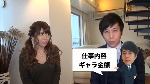 AVプロダクションCielo(シエロ)金沢の求人動画