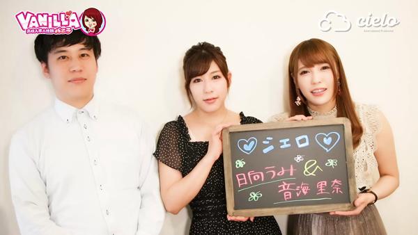 AVプロダクションCielo(シエロ)名駅に在籍する女の子のお仕事紹介動画
