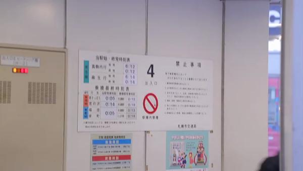 クラーク夫人(札幌ハレ系)のお仕事解説動画