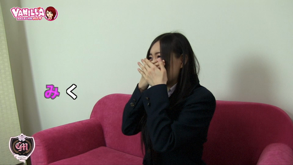 美少女制服学園 クラスメイトのバニキシャ(女の子)動画