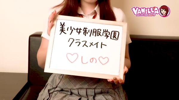美少女制服学園 クラスメイトに在籍する女の子のお仕事紹介動画