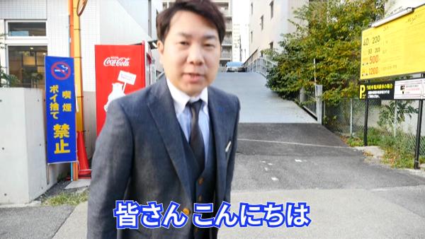CLASSY.名古屋店のお仕事解説動画