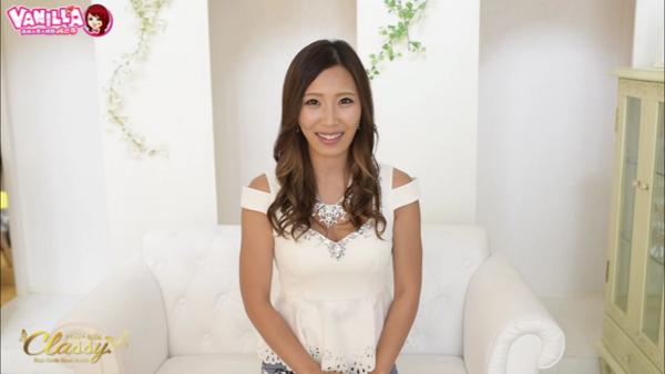 CLASSY 名古屋店のバニキシャ(女の子)動画