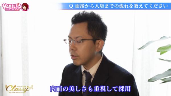 CLASSY 名古屋店のバニキシャ(スタッフ)動画