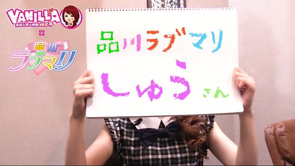 アイドルコスプレ専門店 品川ラブマリのバニキシャ(女の子)動画