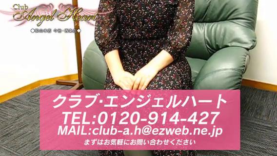 クラブエンジェルハート松山今治西条店の求人動画