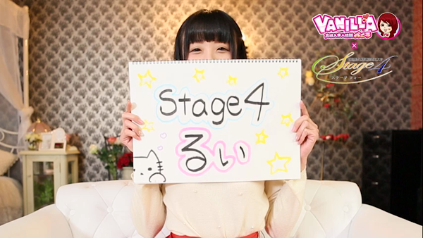 Stage4のバニキシャ(女の子)動画