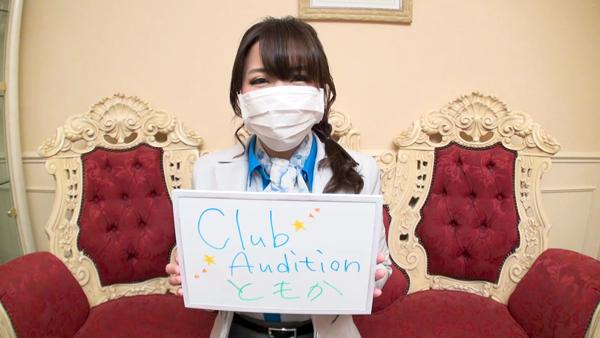 Club Auditionの求人動画