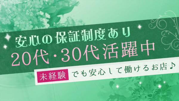 若奥サマンサ(横浜ハレ系)のお仕事解説動画