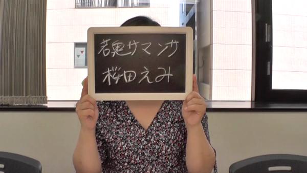 若奥サマンサ(横浜ハレ系)のバニキシャ(女の子)動画