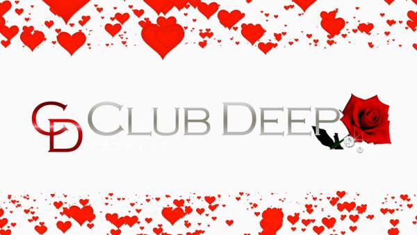 club DEEPの求人動画