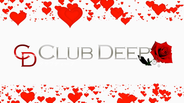 club DEEPのお仕事解説動画