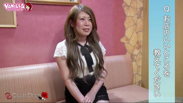club DEEPのバニキシャ(女の子)動画