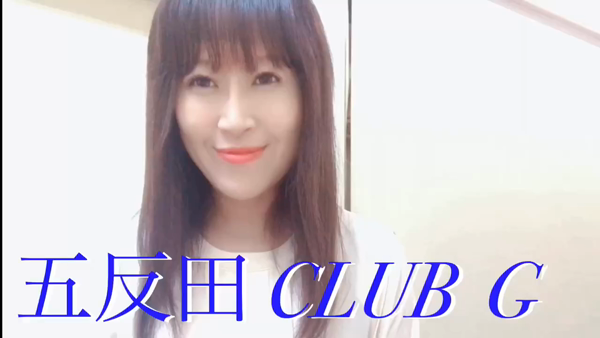 CLUB G(Forever Group)の求人動画