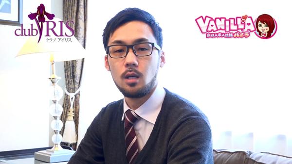 クラブ アイリス名古屋のスタッフによるお仕事紹介動画