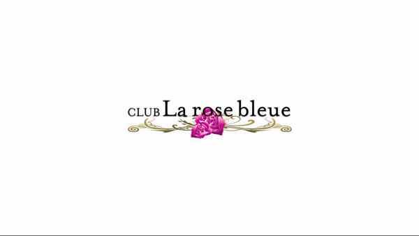 Club La rose bleueの求人動画