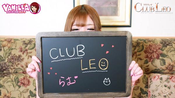 CLUB LEO(クラブレオ)のバニキシャ(女の子)動画