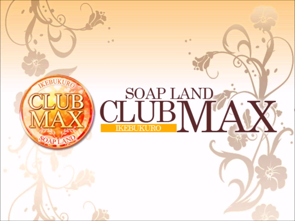 CLUB MAXの求人動画