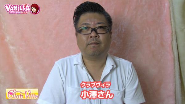 クラブヴィラ 品川本店のバニキシャ(スタッフ)動画