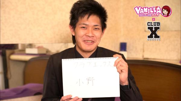 club X 博多のバニキシャ(スタッフ)動画