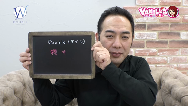 DOUBLE(札幌YESグループ)のスタッフによるお仕事紹介動画