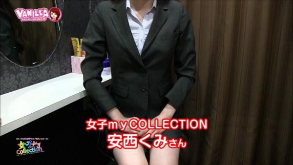 女子myCOLLECTION(マイコレクション)のバニキシャ(女の子)動画