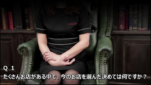 COLON滋賀の求人動画