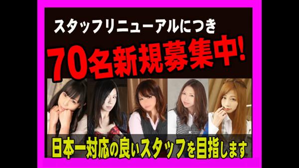 BAD COMPANY 横浜店の求人動画