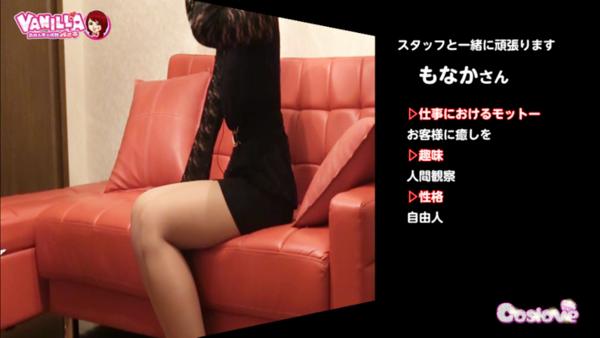 こすらぶ 宮崎店のバニキシャ(女の子)動画