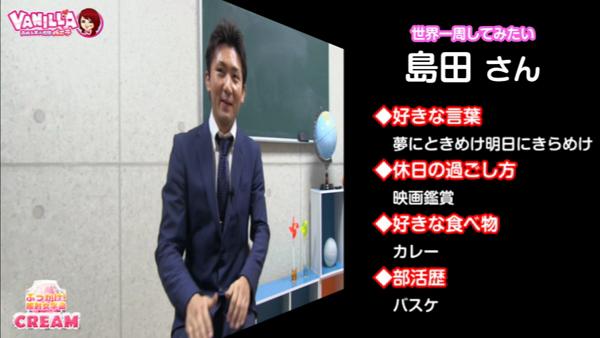 creamのバニキシャ(スタッフ)動画