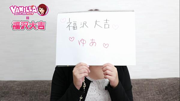 美女図館 福沢大吉に在籍する女の子のお仕事紹介動画