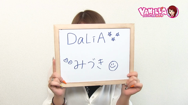 DaLiAのバニキシャ(女の子)動画