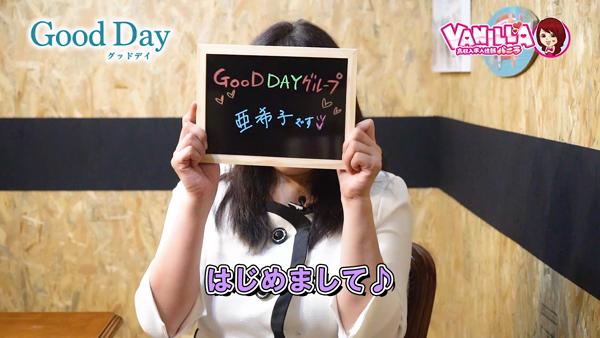 GOOD DAYグループに在籍する女の子のお仕事紹介動画