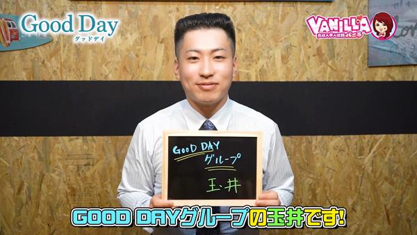 GOOD DAYグループのスタッフによるお仕事紹介動画