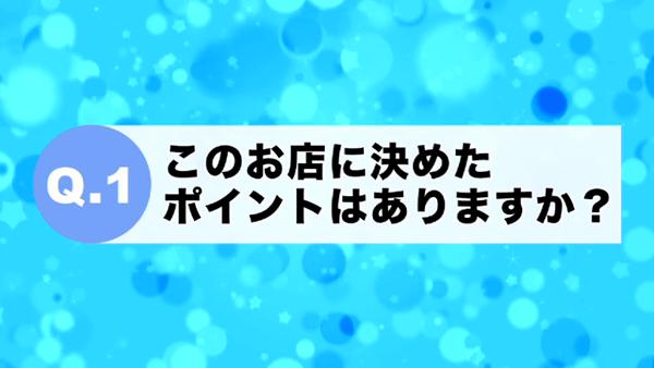人妻ネットワーク 札幌すすきの編の求人動画
