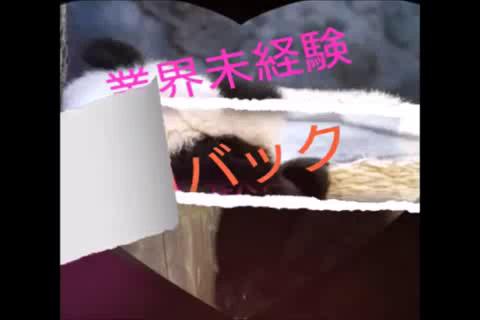 業界素人専門店 DEBUT!!~デビュー~の求人動画