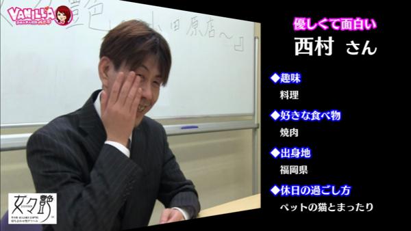 DOCグループ 女々艶 小田原店のスタッフによるお仕事紹介動画