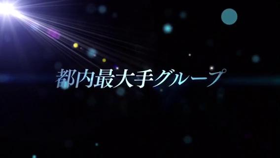 東京デザインハートの求人動画