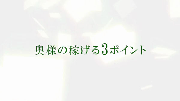 ドMな奥様 東大阪店の求人動画