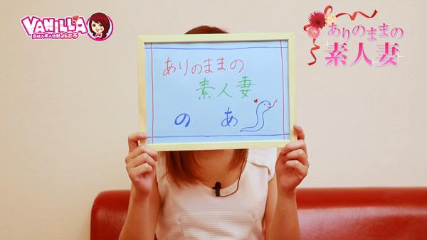 ありのままの素人妻のバニキシャ(女の子)動画