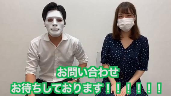 デリス 新宿店のお仕事解説動画