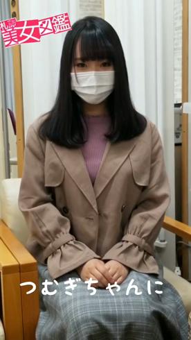 札幌美女図鑑(札幌YESグループ)のお仕事解説動画