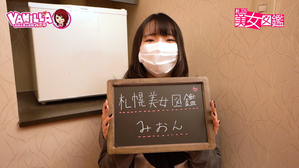 YESグループ 札幌美女図鑑に在籍する女の子のお仕事紹介動画
