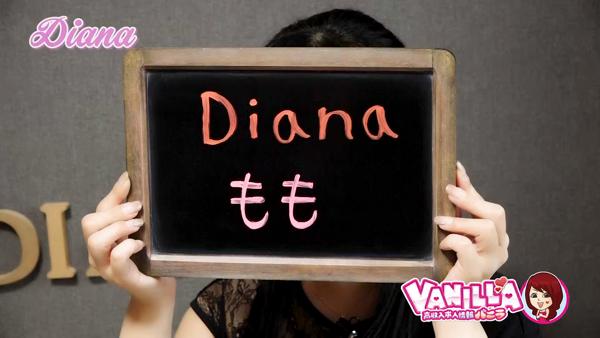 Diana-ダイアナ-に在籍する女の子のお仕事紹介動画