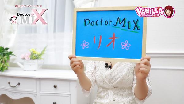 Doctor.MIX(Forever Group)のバニキシャ(女の子)動画