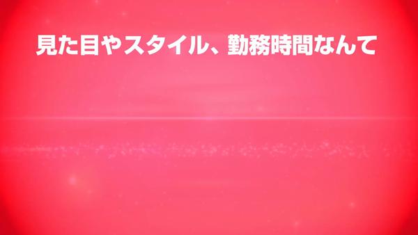 ドMカンパニー 梅田・兎我野店の求人動画