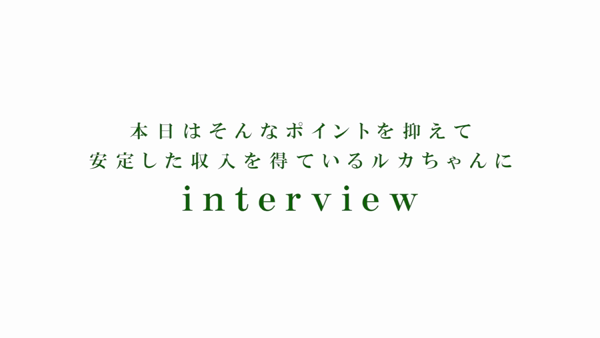 ドMな奥様姫路・加古川の求人動画