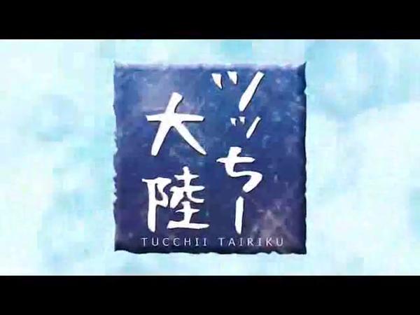ドMバスターズ京都の求人動画