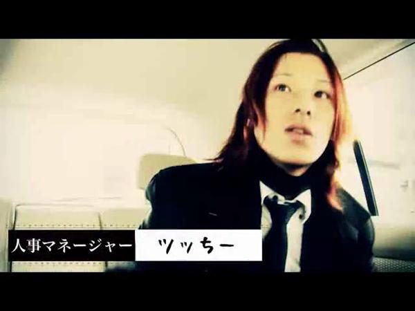 ばすた~ず京都のお仕事解説動画
